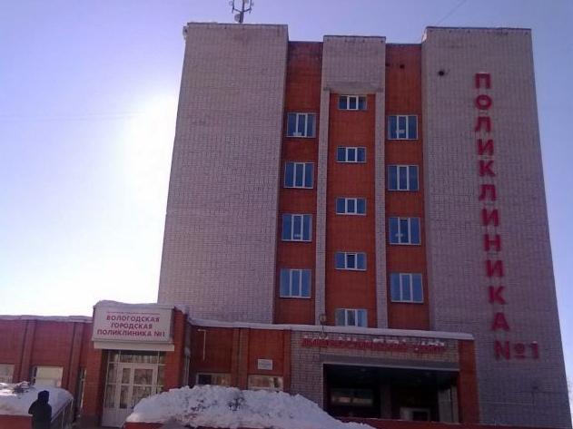 Отзывы о медицинских центрах г казани