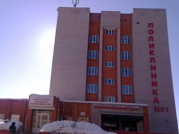 Ветеринарная клиника в костроме на ул костромской