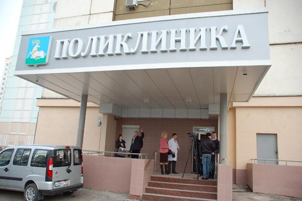 Роды в областной больнице черкассы