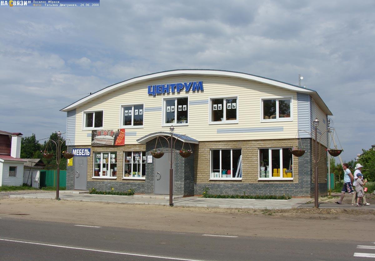 Вакансии в клинические больницы москвы