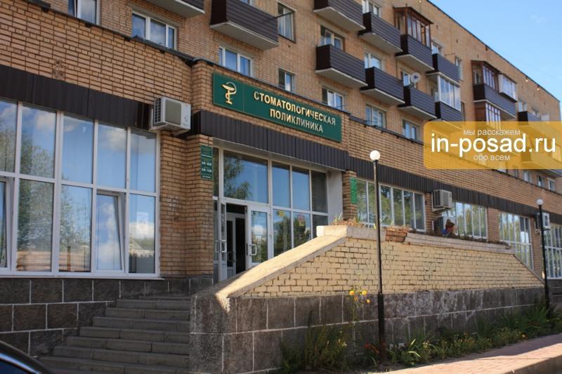 2 больница донецк регистратура телефон