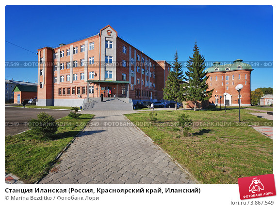 Стоматологическая поликлиника 6 в иркутске