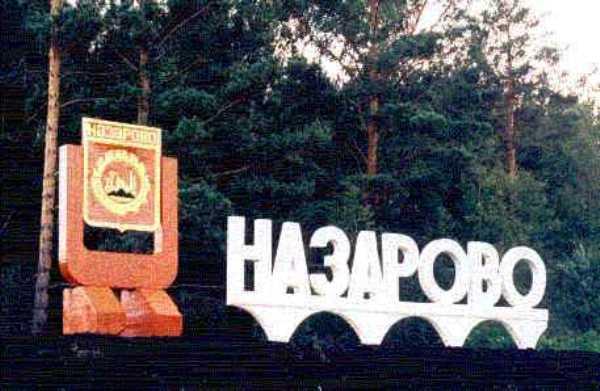 Областная больница липецк на 19 микрорайоне официальный сайт