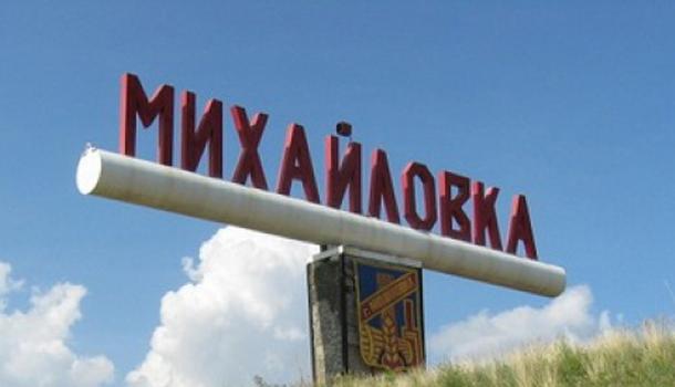 Городская больница 19 в новокузнецке