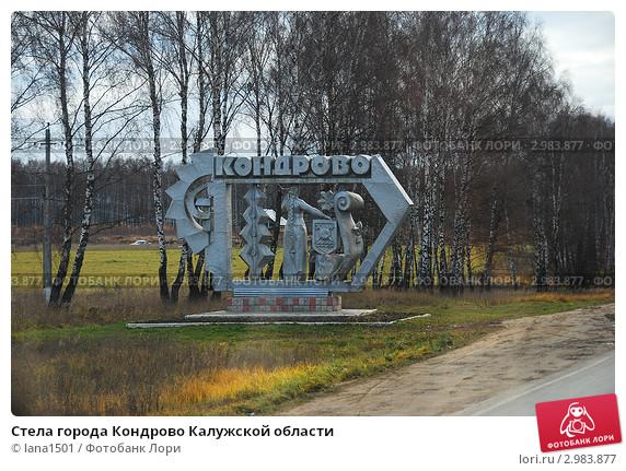 Расписание автобус челябинск красногорский от областной больницы