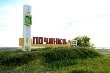 Г курчатов мсч 125 детская поликлиника