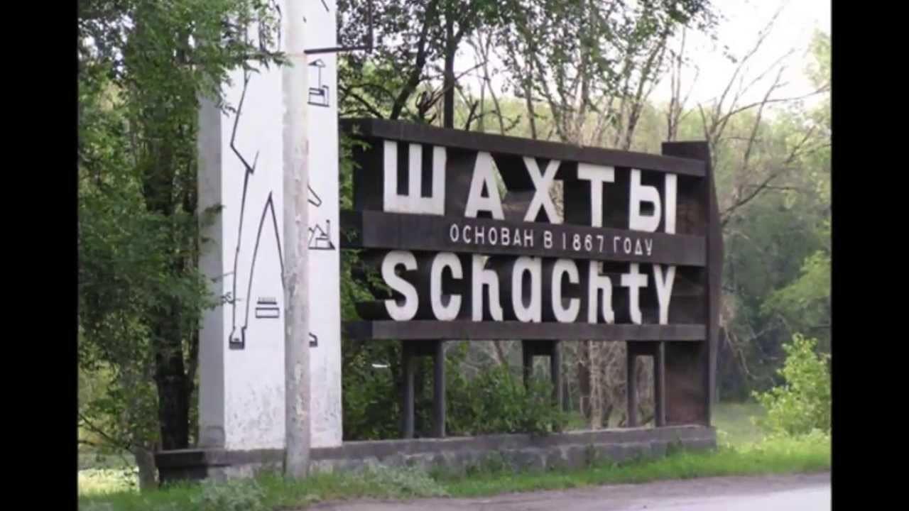 Адрес 62 больницы г москвы